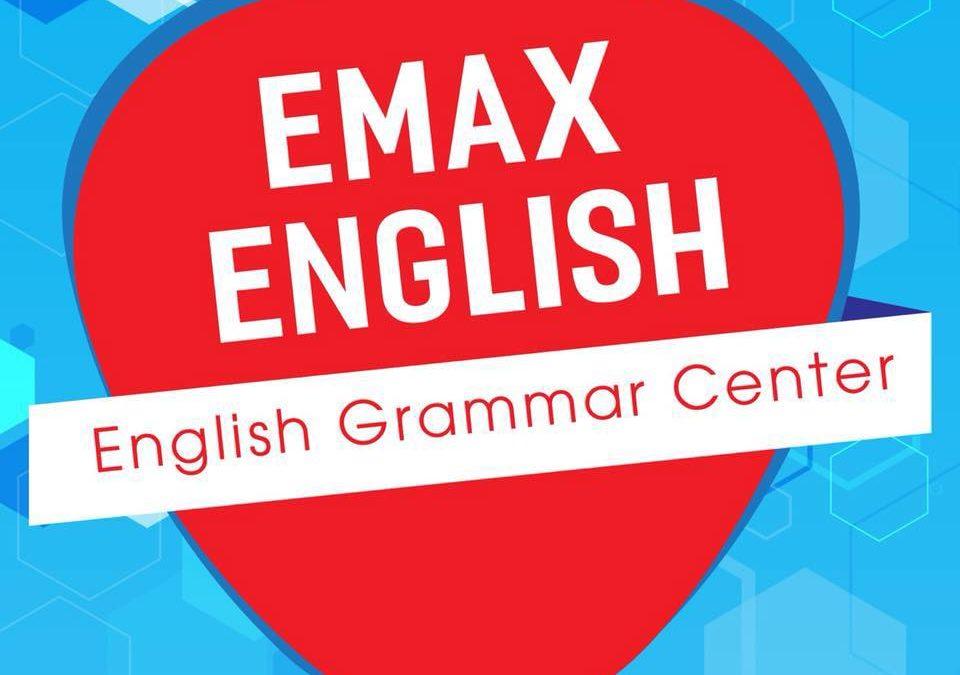 Emax English – The Future Starts Here